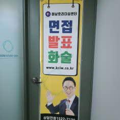 [서면]이남호리더십센터