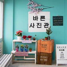 [김해]바른사진관